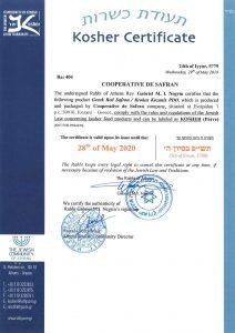 Kosher Certificate Krokos Kozanis